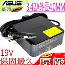 ASUS變壓器(原廠)-華碩 19V,3...