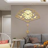 中式客廳鐘表掛鐘現代簡約扇形鐵藝掛表創意時鐘靜音搖擺鐘石英鐘 MKS免運