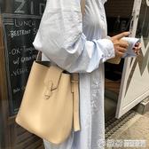 水桶包女韓版簡約百搭大容量側背包斜跨包包休閒子母包潮