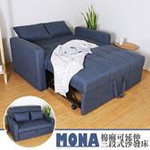 MONA莫那 棉麻可延伸三段式沙發床(含抱枕)1822