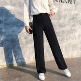 【618】好康鉅惠闊腿褲2018韓休閒西裝褲寬鬆直筒黑色褲子女