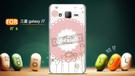 俏魔女美人館 [ 12440417*水晶硬殼} Samsung Galaxy J7手機殼 手機套 保護殼 保護套