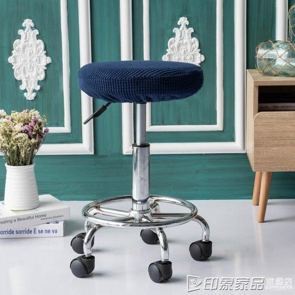 圓椅套罩圓形凳子套美容椅套加厚旋轉椅子套冬季理髮凳布藝套子 印象家品