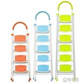 百佳宜室內家用梯子多功能加厚摺疊梯人字伸縮梯四步梯工程梯樓梯  ATF  全館鉅惠