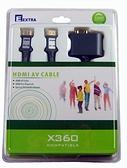 XBOX360【加送手把矽膠套】EXTRA 高畫質 HDMI 傳輸線