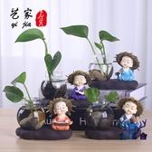 花瓶擺件玻璃陶瓷綠蘿水養植物容器瓷器桌面小和尚【古怪舍】