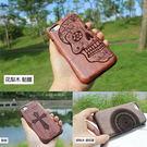 天然竹木殼 蘋果 iPhone7 Plus 手機殼 iPhone8 Plus 純天然實木 鐳射雕刻 純手工打造 全包邊 保護殼