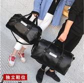 健身包 單肩斜挎手提旅行包女行李袋簡約輕便大容量訓練運動健身包男鞋位 快速出貨