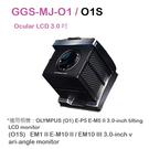 【EC數位】GGS-MJ-O1 O1S Ocular LCD 3.0 吋經典摺疊3倍放大觀景器 OLYMPUS
