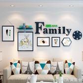 壁畫 現代簡約實木照片墻裝飾創意個性客廳歐式背景相片框掛  莫妮卡小屋 IGO