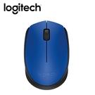 【logitech 羅技】M171 無線滑鼠 藍