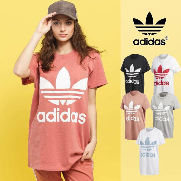 【GT】Adidas Originals 黑白粉 多色 短袖T恤 女款 運動 休閒 純棉 寬鬆 短T 愛迪達 基本款 經典款 大Logo