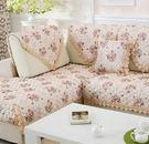 沙發墊坐墊防滑沙發蓋巾-lou4024...