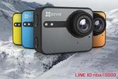 海康威視螢石S1C運動相機高清防抖直播數碼戶外攝像機 行車記錄儀JD CY潮流