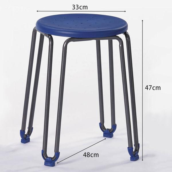 【森可家居】專利藍色椅凳 7SB384-9 商用 餐廳
