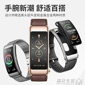 華為b6手環錶帶智慧腕帶華為b5手錶帶b3配件華為手環b6錶帶 聖誕節全館免運