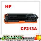 USAINK☆HP 131A/CF213A  紅色相容碳粉匣  適用 LaserJet Pro M251nw/M276/M276NW CF213 / CF-213A