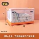 收納箱 收納箱家用塑料透明大號書箱學生書本儲物盒書籍整理箱子神器TW【快速出貨八折鉅惠】