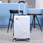 新款韓版大學生行李箱女萬向輪拉桿箱旅行箱密碼箱igo  蓓娜衣都