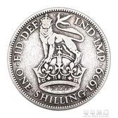 文化紀念幣  英國1先令銀幣1927-36年喬治五世非全新大致如圖外國銀幣可可鞋櫃