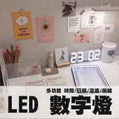LED 數字 時鐘 3D鬧鐘 電子鐘 數字鐘 電子鬧鐘 時尚 工業風立體電子時鐘 掛鐘 USB供電 極簡