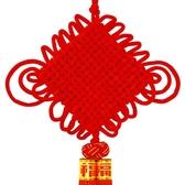 中國結 掛件客廳福字中國節小禮品