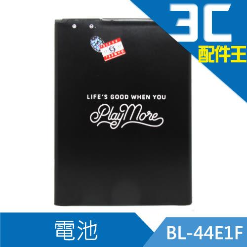 LG V20 H990 /BL-44E1F電池 3200mAh BSMI認證 密封袋裝