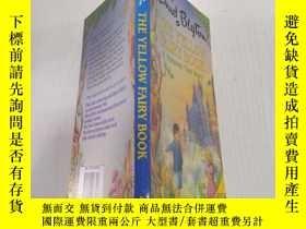 二手書博民逛書店The罕見yellow fairy book :黃仙女書Y212829
