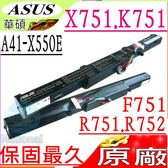 ASUS X550E 電池(原廠)-華碩  A41-X550E,X751LJC,X751LK,X751LN,X751MA,X751MD,F450E,F751電池,F751L
