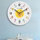 北歐動物掛鐘兒童卡通靜音鐘錶現代簡約客廳創意鐘錶家用時鐘壁鐘『小淇嚴選』