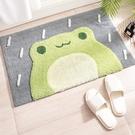 青蛙造型地墊 約45cmX65cm(誤差...