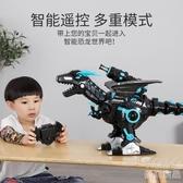 遙控玩具 超大號遙控恐龍玩具男孩充電動智能霸王龍仿真動物機器人3-6周歲 快速出貨YJT