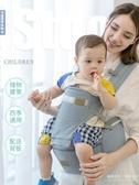 嬰兒背帶寶寶腰凳輕便四季多功能前抱式前后兩用抱娃神器外出簡易