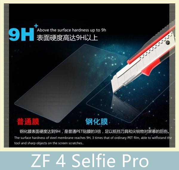 華碩 ZenFone 4 Selfie Pro (ZD552KL) 鋼化玻璃膜 螢幕保護貼 0.26mm鋼化膜 9H硬度 鋼膜 保護貼 螢幕膜