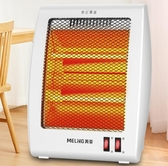 暖風機 小太陽取暖器家用節能省電電暖氣烤火小型速熱辦公室電暖風機【快速出貨八折下殺】