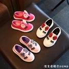 2020女童鞋春秋季板鞋中小童寶寶小白鞋女孩休閒鞋新款兒童運動鞋 漾美眉韓衣