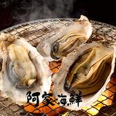 韓國進口鲜凍半殼生蠔 10顆/包(不可生食)