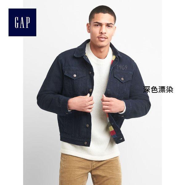 Gap男裝 LOGO系列舒適彩色條紋襯裡長袖夾克 170774-深色漂染