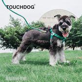 寵物牽引繩狗鏈子狗胸背小型中型犬泰迪遛狗繩狗項圈〖新店開張滿千折百〗