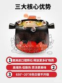砂鍋燉鍋家用明火燃氣陶瓷煲湯石鍋沙鍋耐高溫大小號容量 3C公社