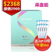 [送2g*10包]惠生研 InSeed好欣情-快樂益生菌粉劑 (2gX30包) 2盒組 素食 植物乳桿菌PS128