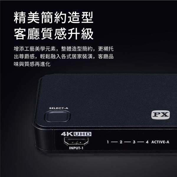 大通 HDMI切換器 hdmi 4進1出UH-420ARC 四進二出 高畫質 切換分配器4K2K 電視筆電專用