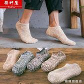 加厚毛線襪子男潮短襪毛巾襪船襪男士棉襪秋季棉質襪子男冬季