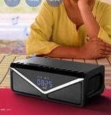 藍芽音箱 S89無線藍芽音箱超重低音炮家用大音量戶外手機音響3d環繞小型鋼炮 免運 艾維朵