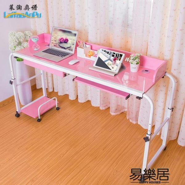館長推薦☛簡約可移動床上雙人筆記本臺式電腦桌