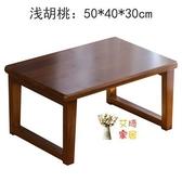 炕桌 日式飄窗小茶几實木榻榻米桌子創意矮桌炕桌家用坐地窗台桌飄窗桌T