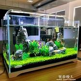 小金魚缸小型水族箱超白玻璃客廳生態水草缸烏龜缸造景草缸  【全館免運】YXS