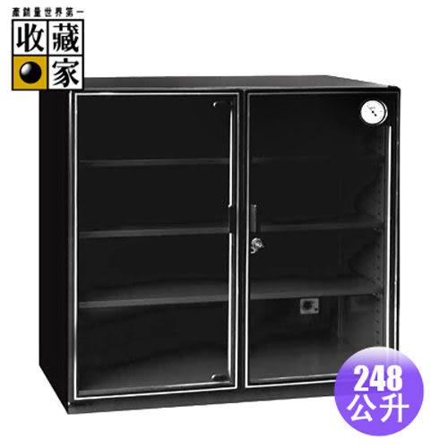 【收藏家】248公升左右雙門大型透明櫥窗電子防潮箱AXL-250