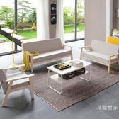 北歐簡易布藝沙發現代簡約客廳整裝小戶型出租房屋單雙三人位家具WY促銷大減價!