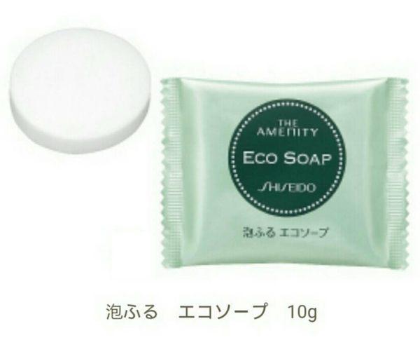 日本原裝資生堂洗澡皂10g